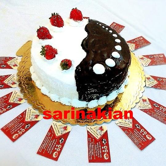 اسیر دست غرور کیک تولد نیم کیلویی