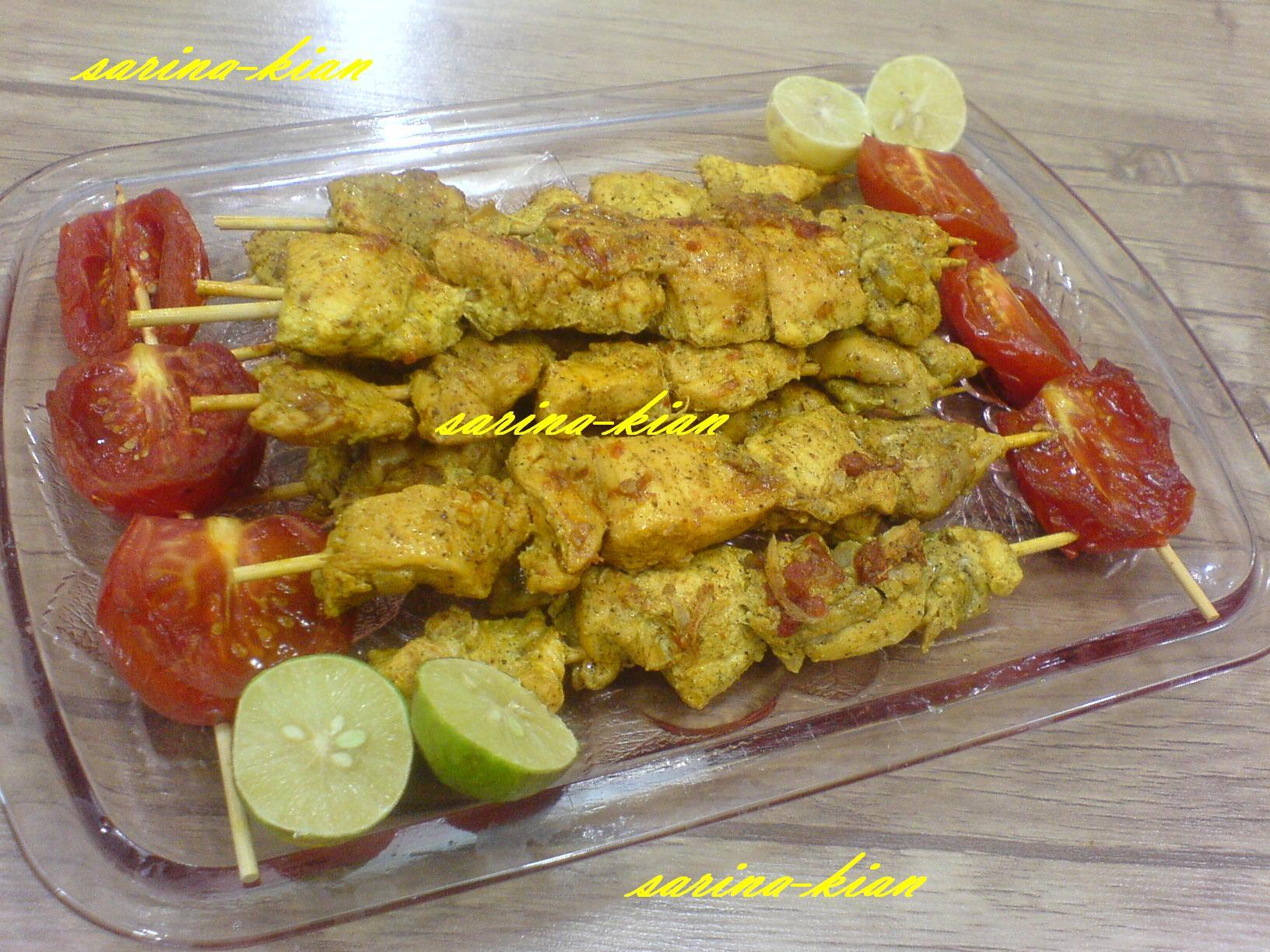 مطبخکده سارینا